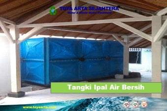 tangki ipal air bersih
